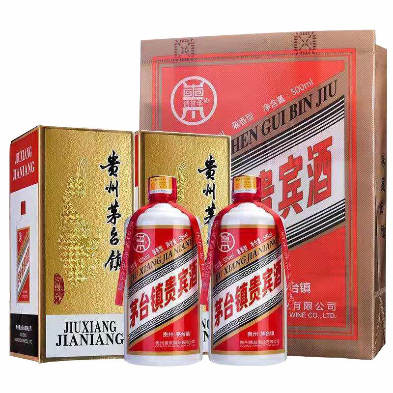 贵州茅台酱香型500ml*2送礼盒装