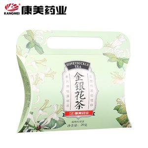 康美药业金银花茶20g/盒