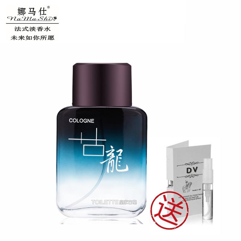 Один Уникальная бутылка голубой 【 в подарок демонстрация】