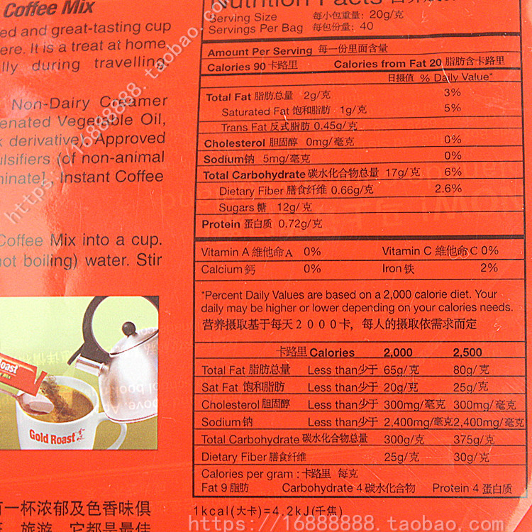 Singapore imports Gold Roast gold taste 3 in 1 Instant white