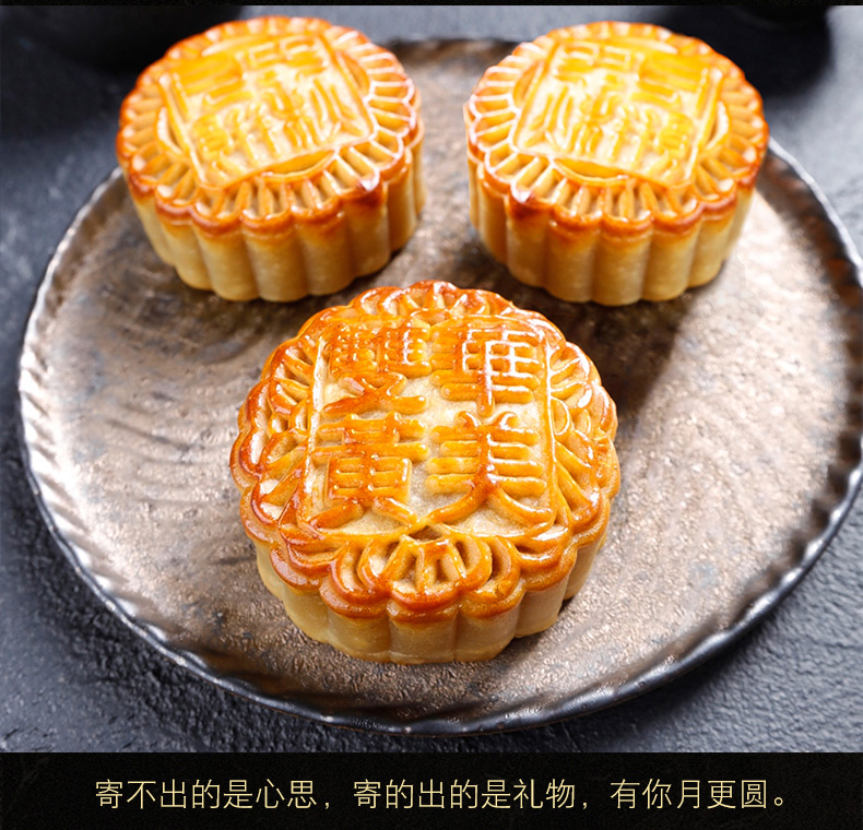 华美 七星伴月930g月饼礼盒 华美大七星伴月礼盒 丨郑州华美月饼团购专卖店