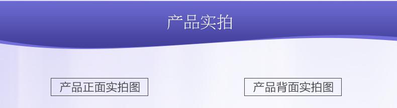 肌源修护洁面乳详情_13.png