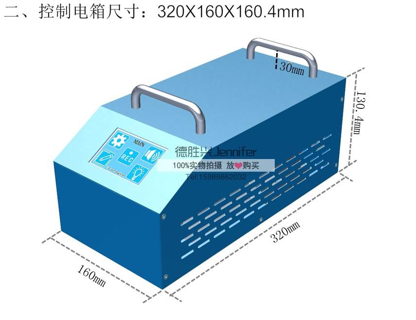 双工位uvled固化机_厂喇叭固化机50*200mm双工位uvled音响喇叭固化