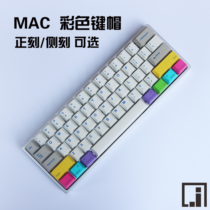 PBT keycap Apple key MAC added command key option pbt positive side carved  infested laser carving