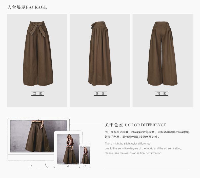 Широкие юбки с доставкой