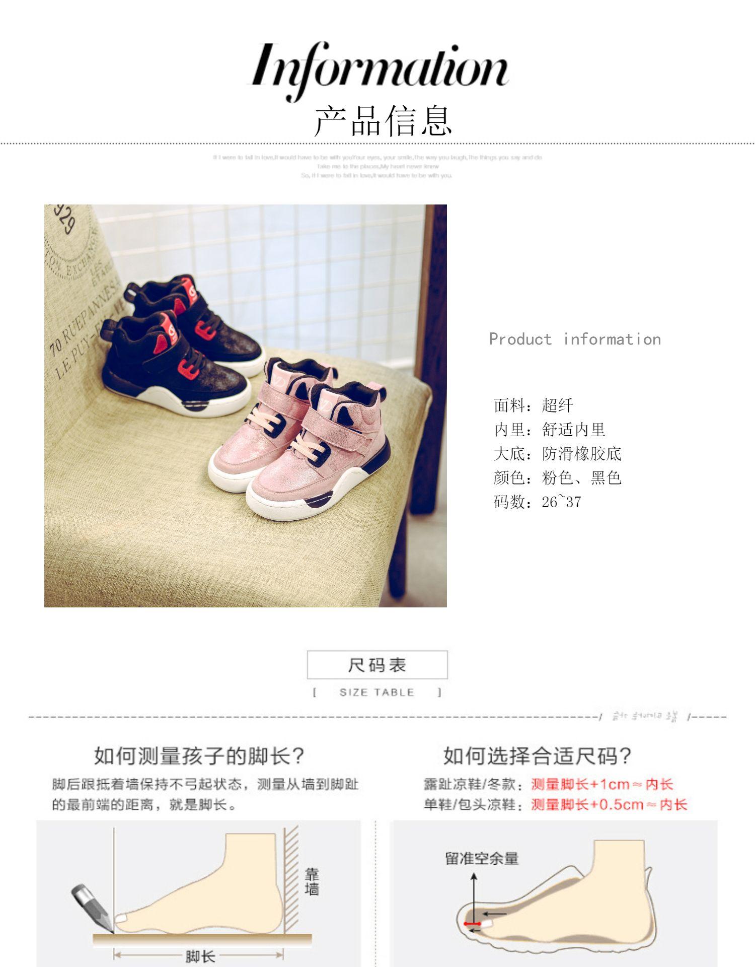 女童运动鞋中大童高筒鞋二棉鞋男童老爹鞋秋冬童鞋新款鞋子详细照片