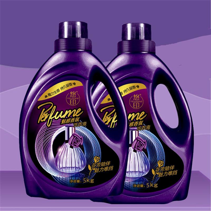 悠印香水型coco洗衣液香味持久留香5kg*1 深度洁净家庭促销组合装