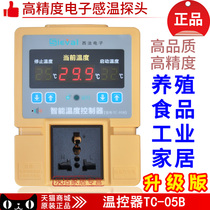 West France thermostat switch adjustable temperature digital display intelligent Temperature Control