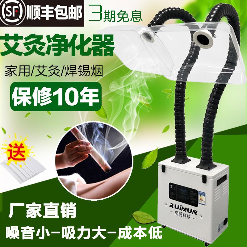 艾灸烟雾净化器排烟机家用焊锡吸烟排烟系统设备过滤除抽烟仪器馆