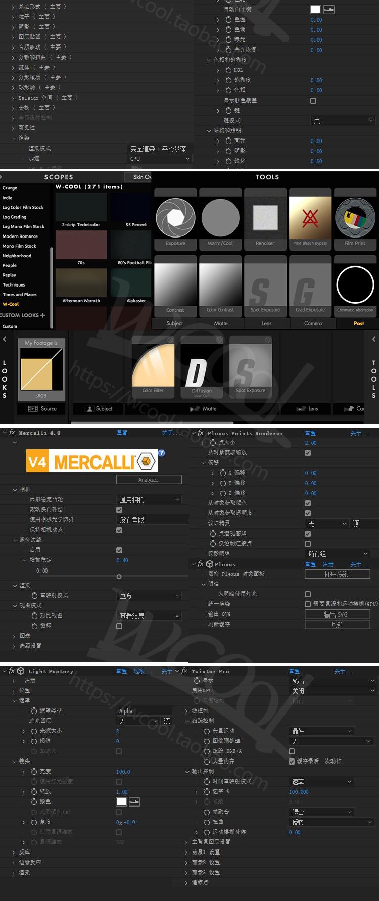 Ae 2021最新中文版 插件脚本预设合集 一键安装 光效粒子特效调色大全 Ae 插件-第5张