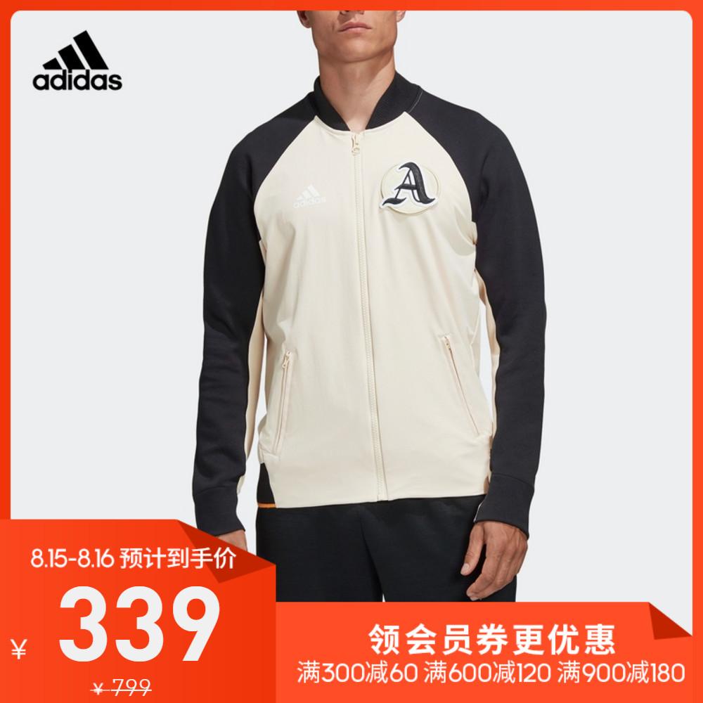 阿迪达斯外套adidas夹克运动型格男装官方EA0372