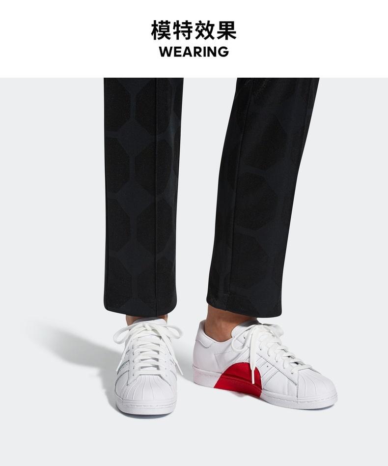 阿迪达斯 情人节限定 SUPERSTAR 80s 男女运动鞋 图12