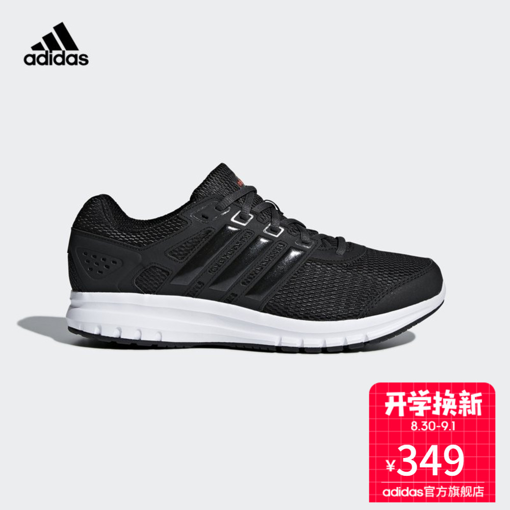 adidas 阿迪达斯 跑步 男子 duramo lite m 男子跑步鞋 CP8759