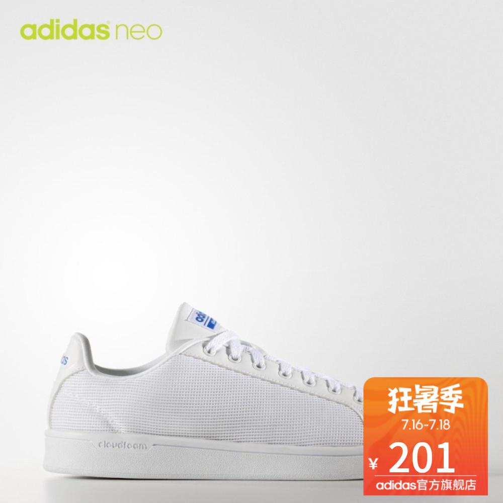阿迪达斯adidas 官方 neo 男子 CF ADVANTAGE CL 休闲鞋