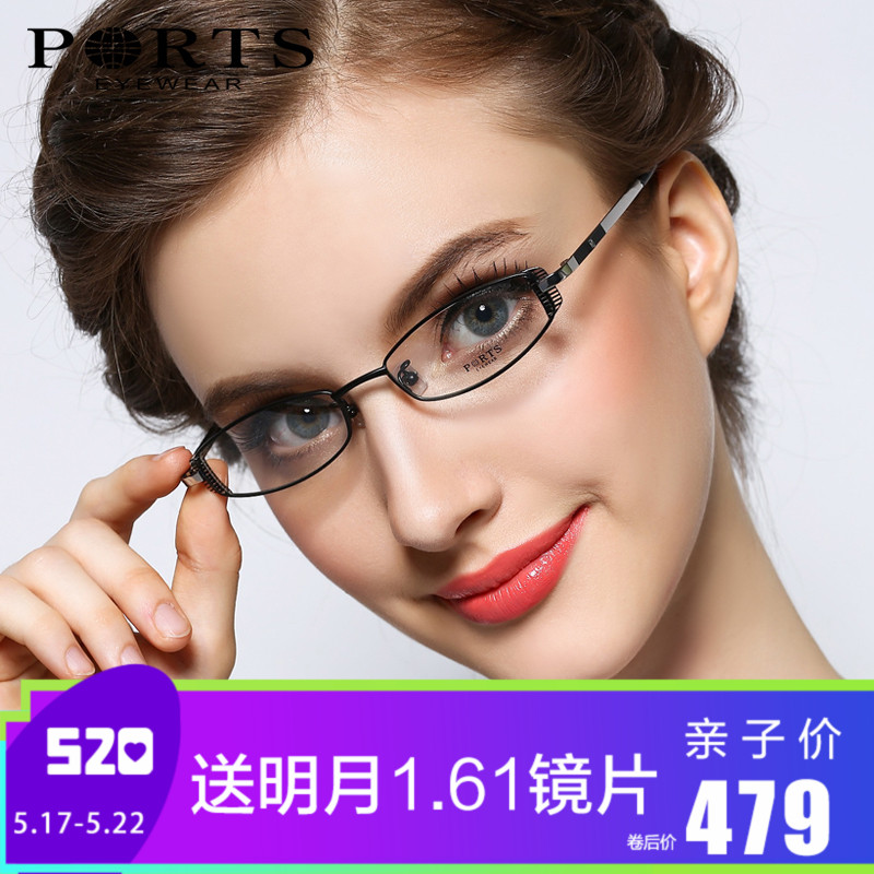 PORTS Portsight Frame My Face Fashion Eyeglasses Frame Full Frame ...