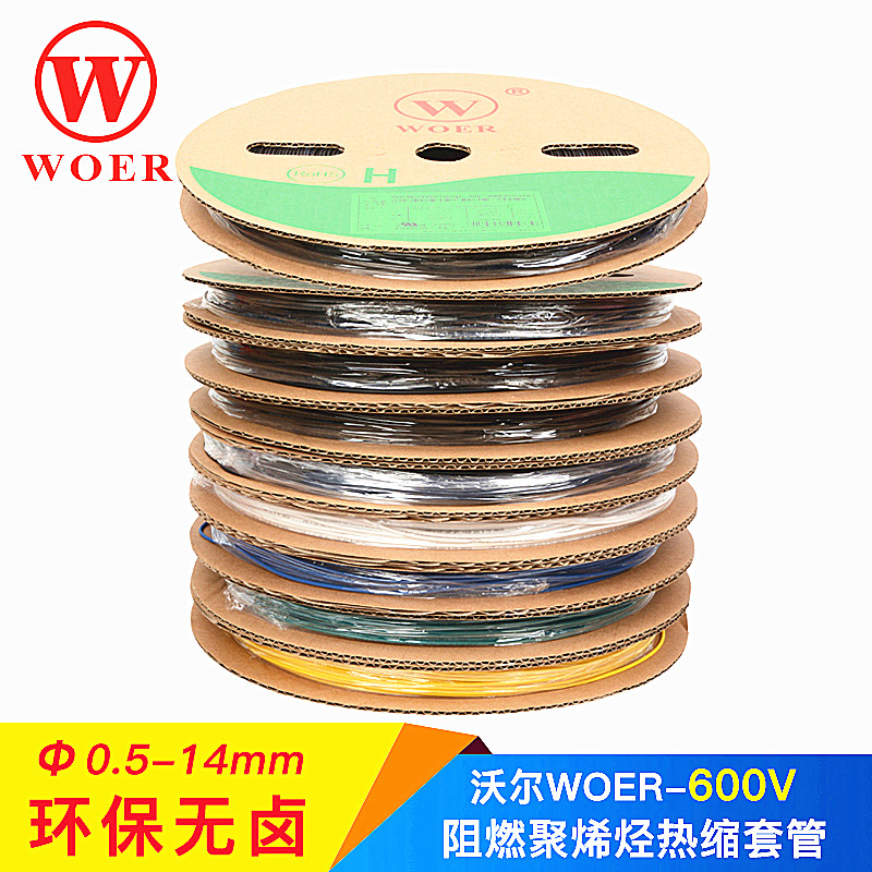 Environmental protection WOER WOER 1MM 2MM 3MM 4MM 5MM 6MM insulated casing heat shrinkable tube whole roll