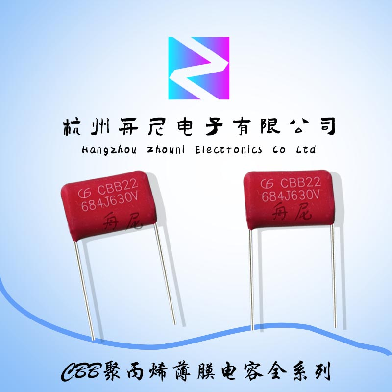 CBB22 Capacitor 684 630V 0 68UF 680NF Pitch 20mm Accuracy 5% 500 packs New