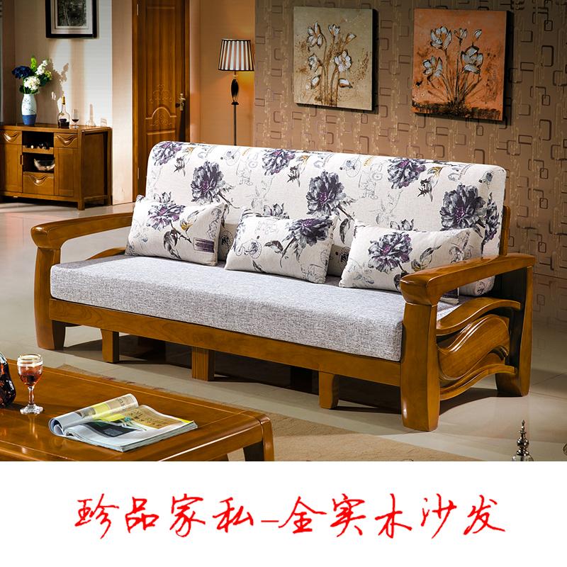 实木沙发组合贵妃转角1+2+3客厅家具现代新中式全榉木沙发