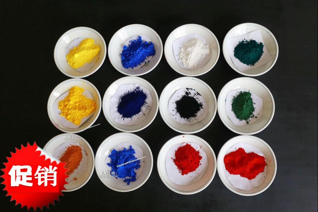День мастерская лаковая живопись лаковая материал натуральный лак уруси лаковые кешью импортированный цвет порошка 50 г консервированных