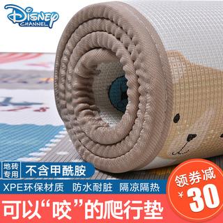 Игровые коврики,  Disney ребенок ползать колодка сгущаться гостиная домой ребенок коврики ребенок игра колодка XPE ребенок подъем подъем подушка, цена 2141 руб