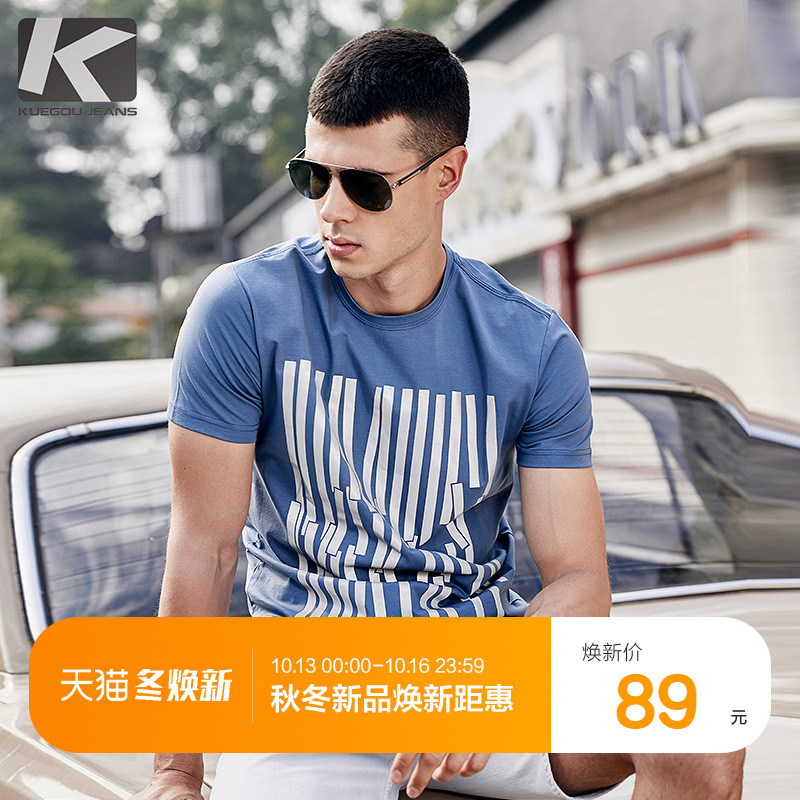 Cool clothing to buy men's short-sleeved T-shirt summer personality striped shirt Korean round neck slim trend shirt male 463