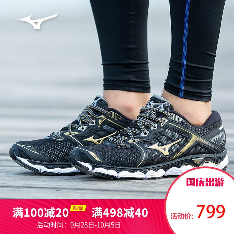 Mizuno美津濃 高端減震耐磨跑步鞋運動鞋WAVE SKY J1GC170250R