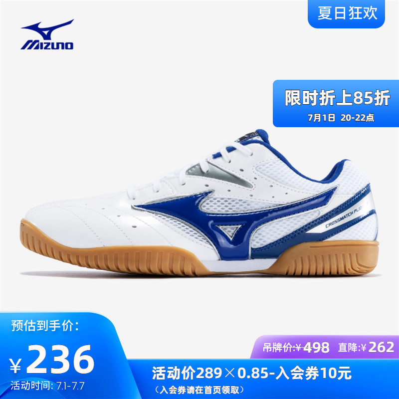 mizuno shoes size table for womens underwear