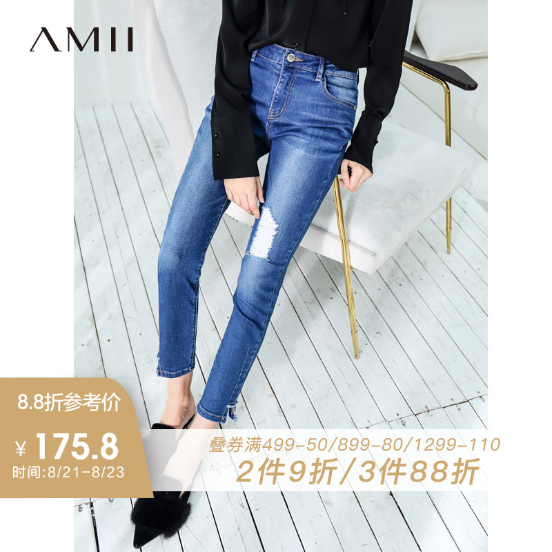 Amii minimalist Harajuku chic Hong Kong style casual denim pants 2019 autumn new body worn washed casual pants