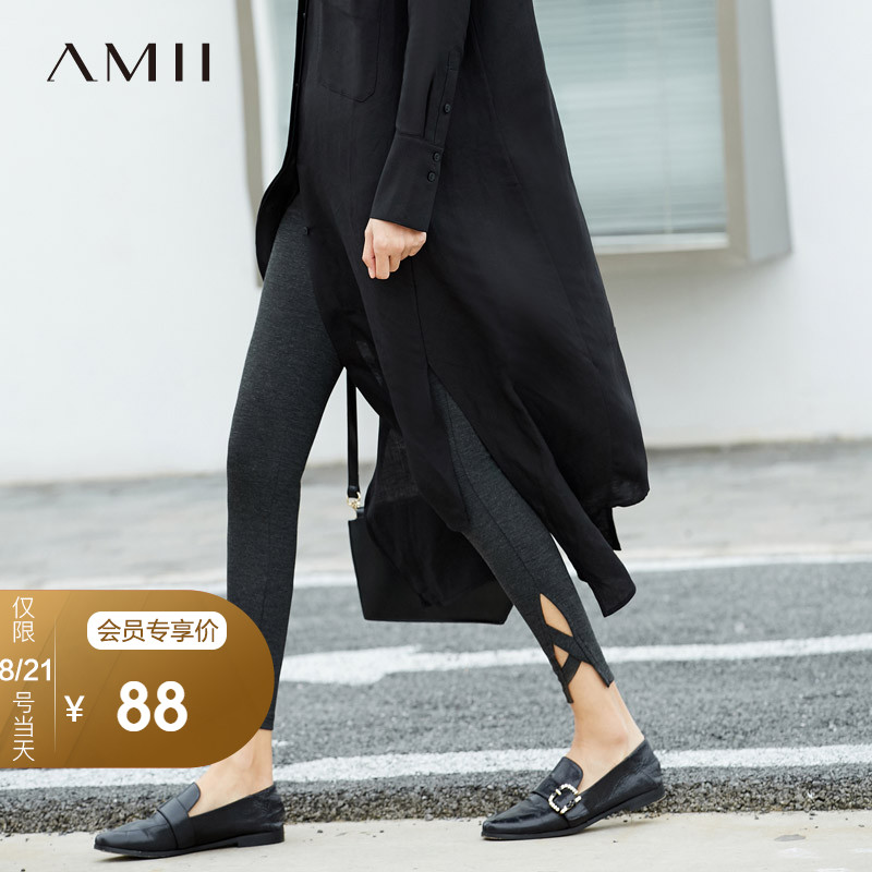 Amii minimalist fashion large size stretch was thin black nine points tight pants 2019 autumn thin leggings women wear