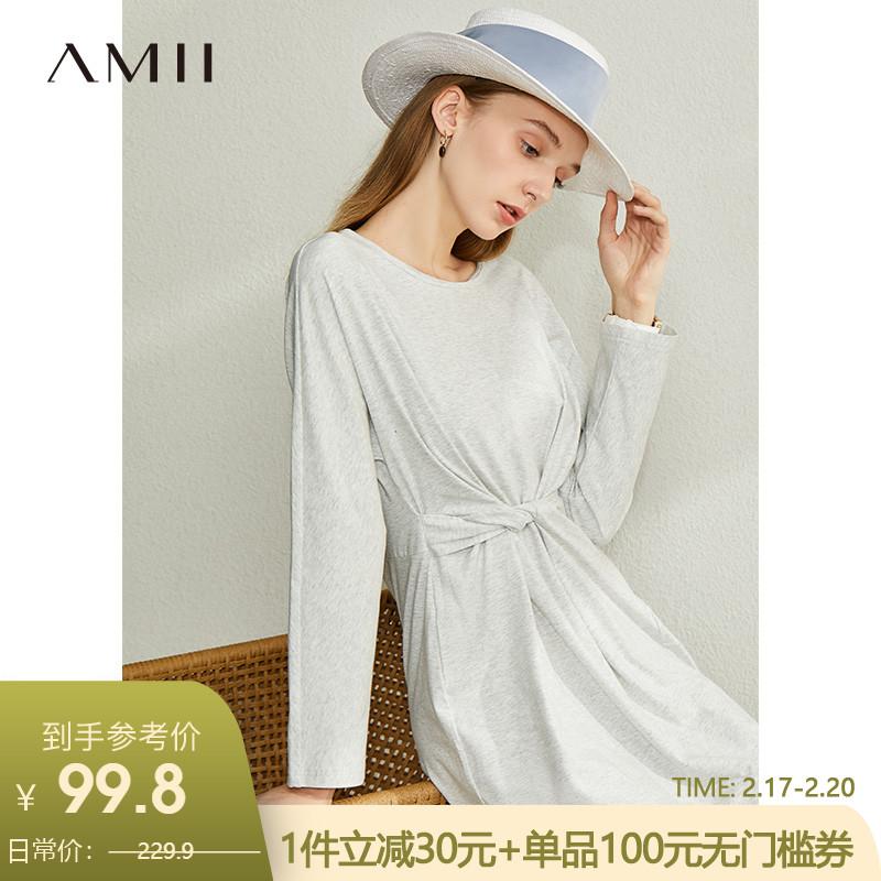 Amii法式气质修身连衣裙女2020春季新款长袖收腰显瘦中长款裙子
