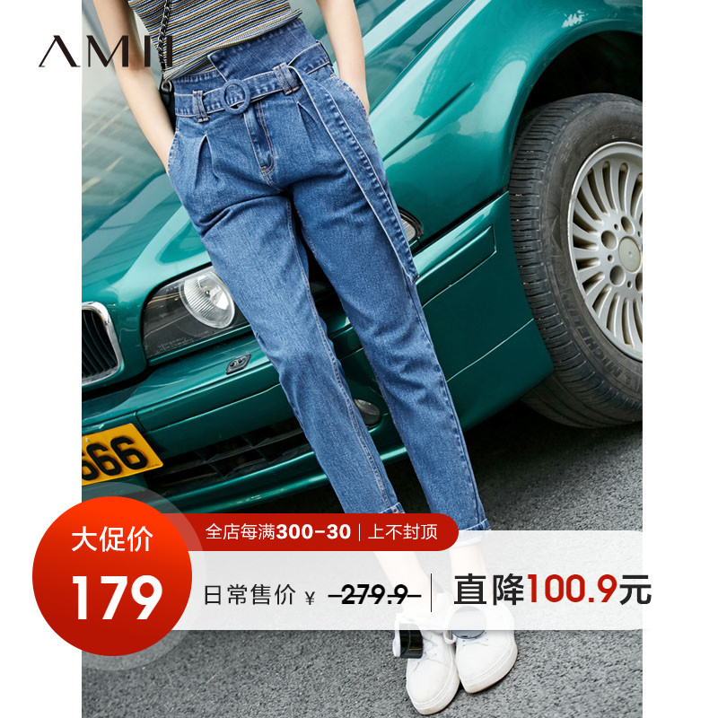 Amii minimalist ulzzang fashion trendy bf denim trousers 2019 summer new paper bag pants with belt pants