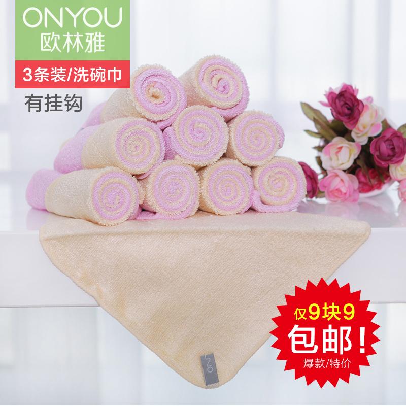 欧林雅竹抹布神奇沾油洗碗巾不易多功能百洁布纤维双层加厚包邮