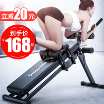 Jia Dao multifunctional sit-down fitness equipment home female foldable belly