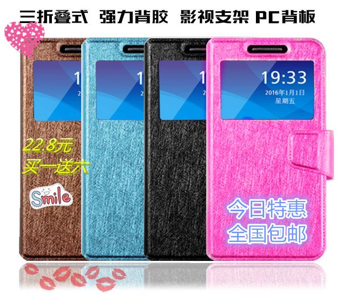 尼采 S7 N4 I5 手机壳 手机套 保护套 保护壳 4.0-5.5寸通用皮套