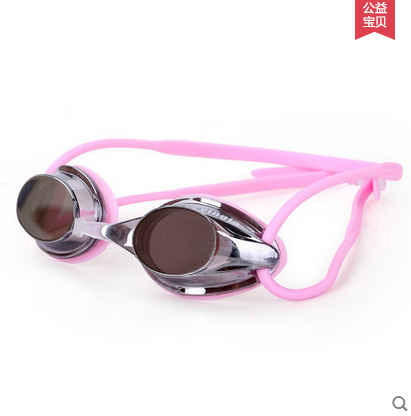British hair professional competition swimming goggles game glasses waterproof anti-fog adult female male children training swimming goggles