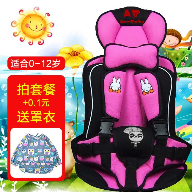 便携式简易儿童安全座椅汽车用背带车载宝宝婴儿坐垫0-3-4-12岁c