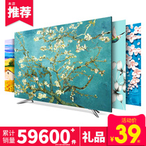 TV cover dust cover hanging LCD 55 50 Surface 6
