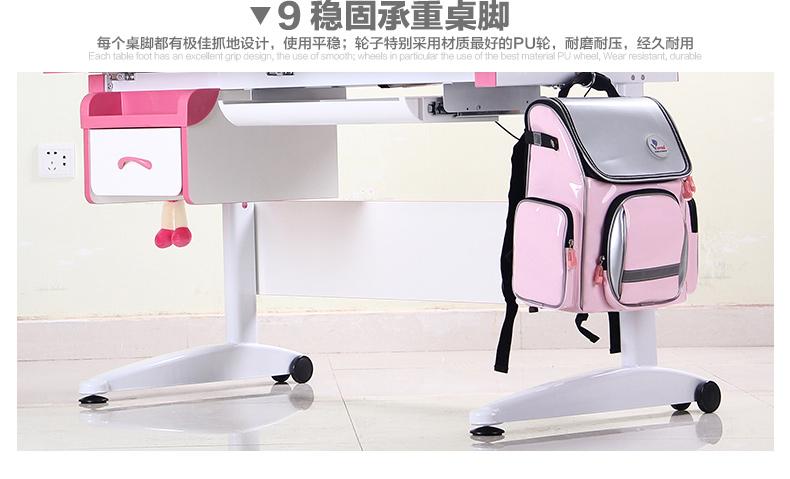 Y-1200 -B-107学习书桌椅_30.jpg