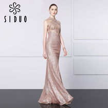 Siduo evening dress 2018 summer banquet sexy dress elegant