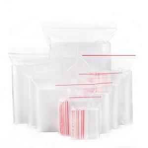 密封袋100只食品塑料包装袋