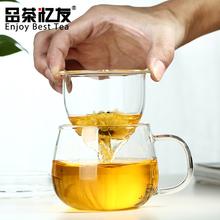 耐热加厚玻璃杯办公过滤茶杯