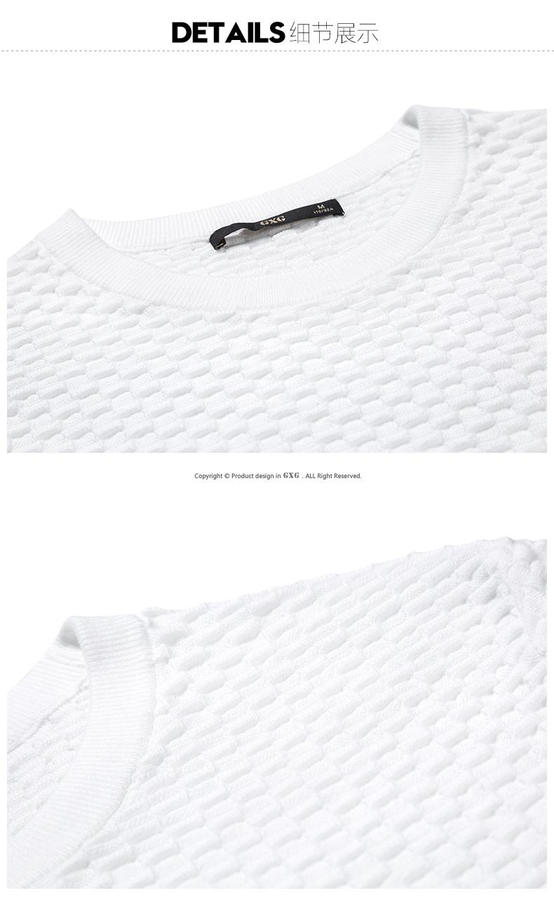 时装周定制款男士时尚白色圆领衫