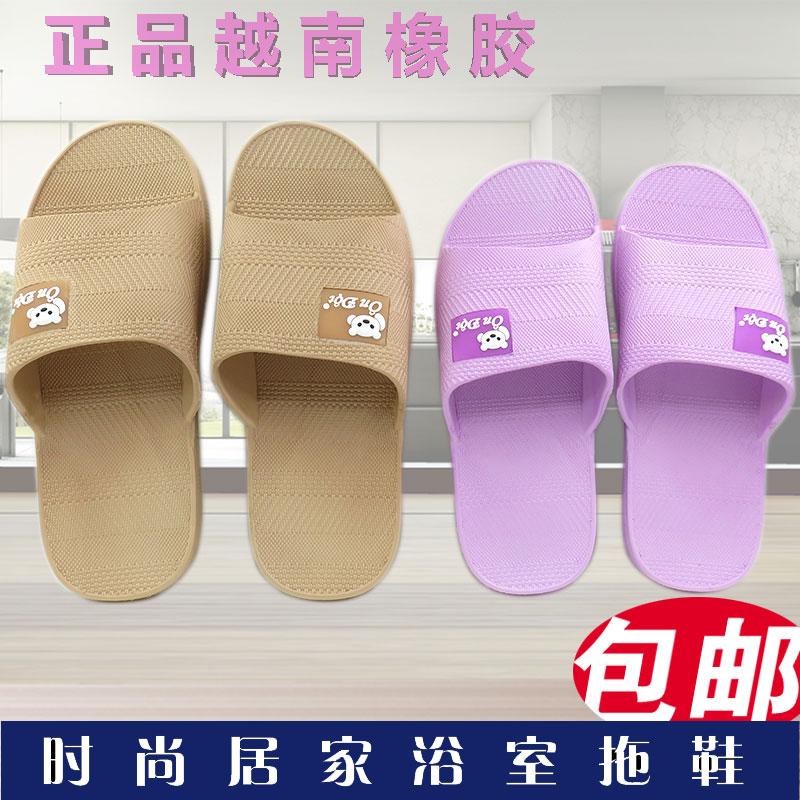 越南温突拖鞋家居浴室橡胶防滑情侣居男女家用内软底洗澡一字凉拖