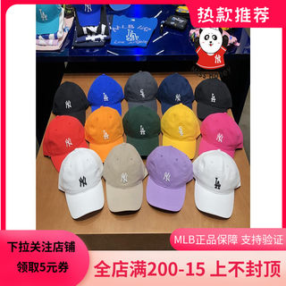 South Korea buy MLB counter genuine cap classic soft top NY/LA male lesbian baseball cap adjustable