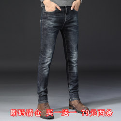 Playboy men's Slim Straight jeans casual fall and winter thick high elastic pants feet tide Korean youth