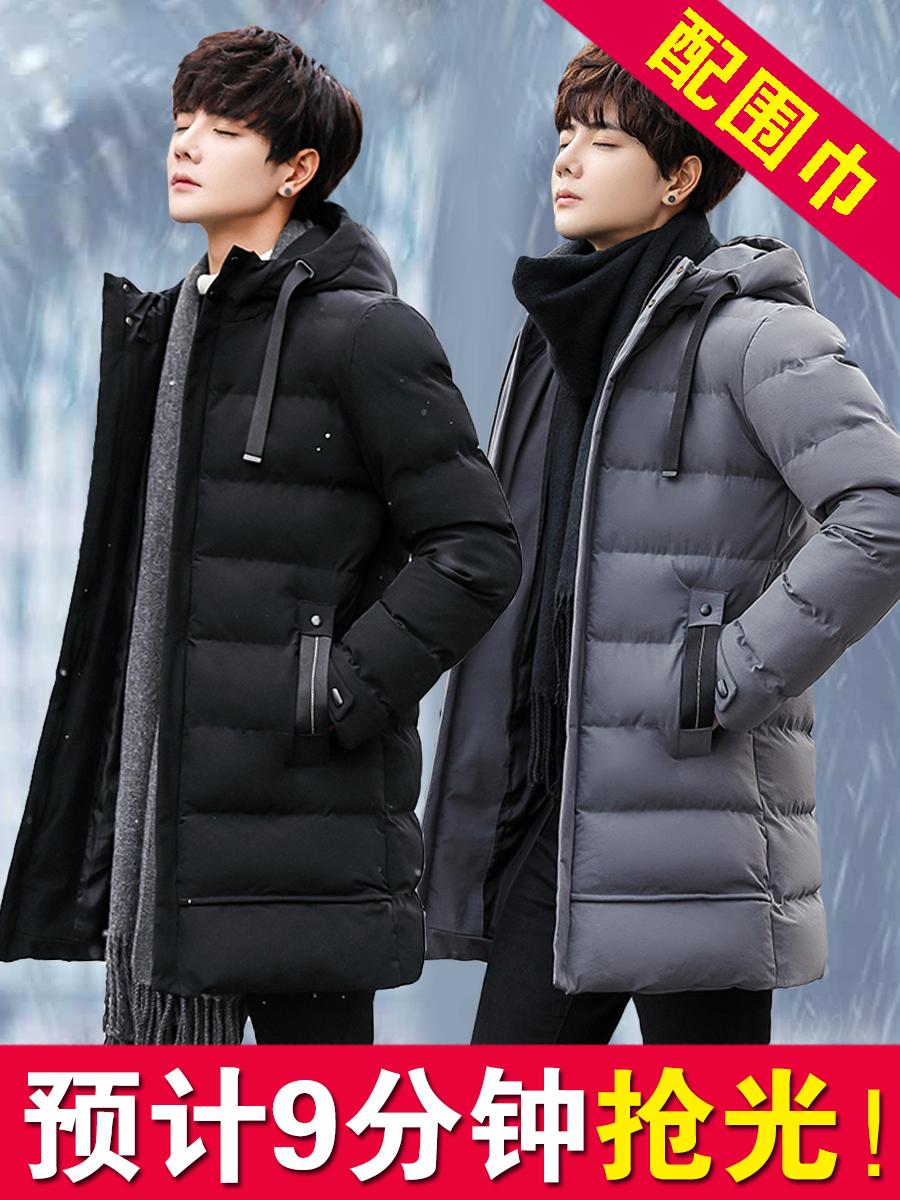 棉衣男士外套冬季新款潮流羽绒棉服青年帅气中长款棉袄子加厚冬装