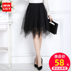 Mesh skirt short skirt women 2020 summer skirt high waist irregular pleated skirt thin skirt autumn and winter yarn skirt