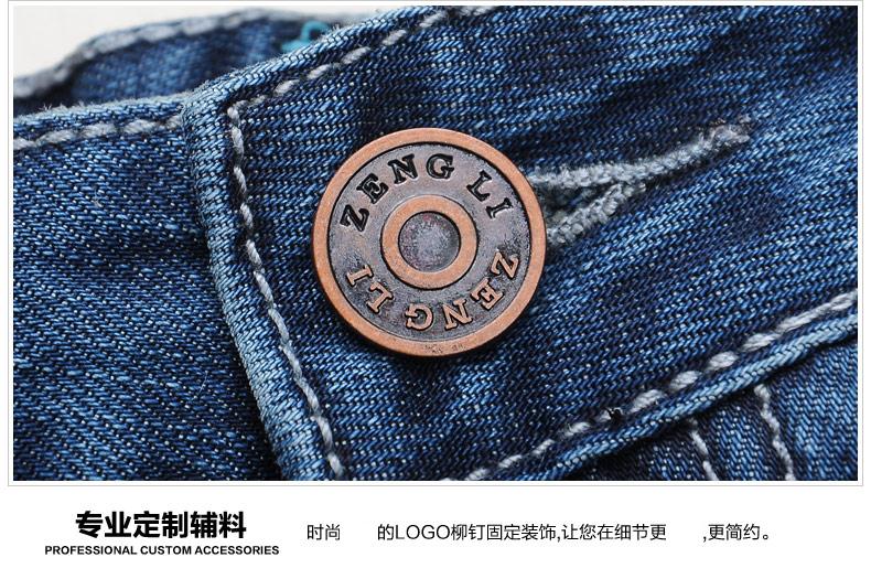 Zengli tinh khiết bông retro lỏng kích thước lớn quần jean nam thẳng lớn quần chân cộng với phân bón để tăng hoang dã quần mỏng chất béo triều