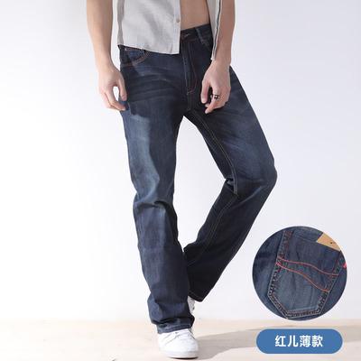 Zengli tinh khiết bông retro lỏng kích thước lớn quần jean nam thẳng lớn quần chân cộng với phân bón để tăng hoang dã quần mỏng chất béo triều Cao bồi