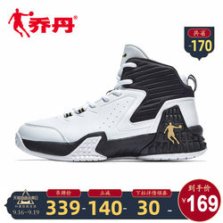 Jordan basketball shoes men's high-top sneakers 2020 summer new cushioning wear-resistant basketball shoes men's shoes combat boots
